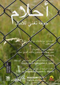 affisch staket2_psd1