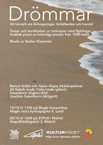 affisch strand3